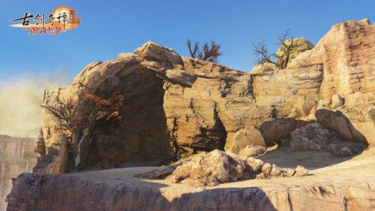 图004远古沙蝎巢穴.jpg