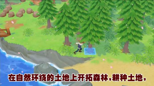 《【天游登陆注册】《牧场物语橄榄镇与希望的大地》中文版宣传片公布 种菜恋爱享受牧场人生》