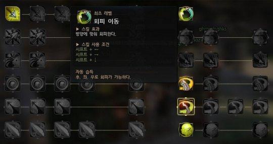 技能.png