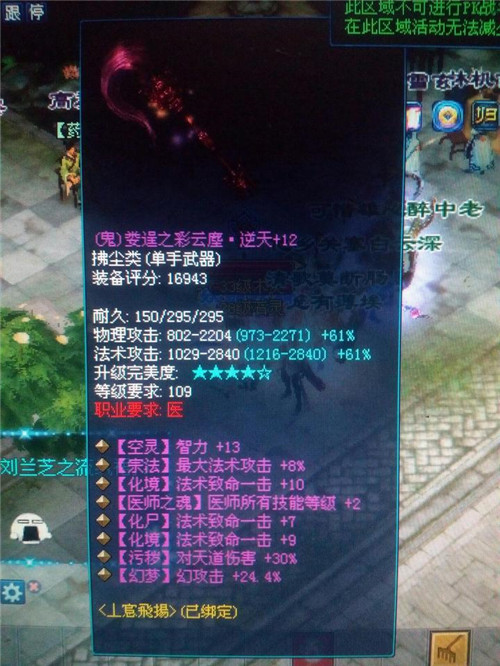 1493948043487_h2s0ji.jpg