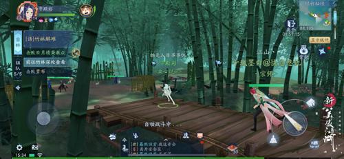 图6 前往绿竹秘径深处.jpg