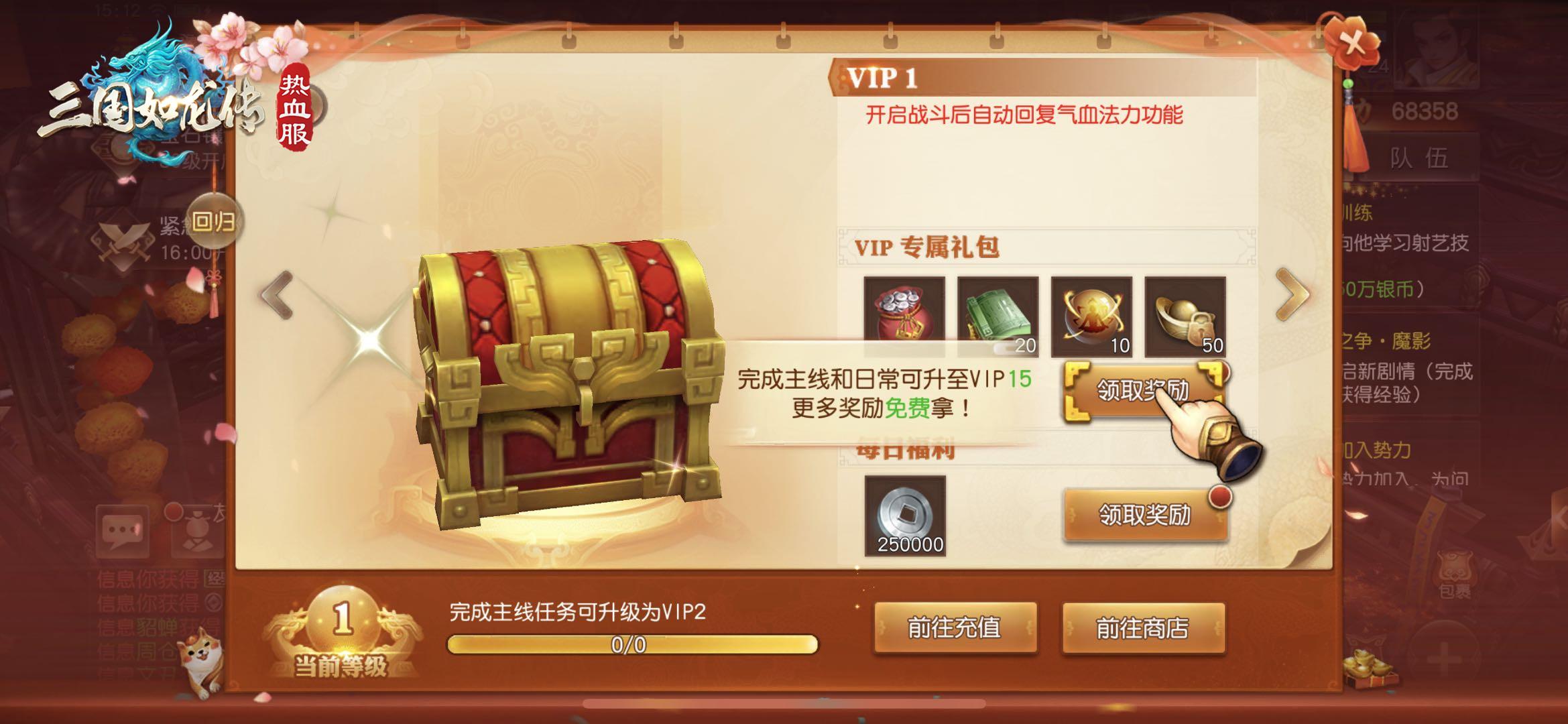 http://www.jdpiano.cn/youxi/181359.html