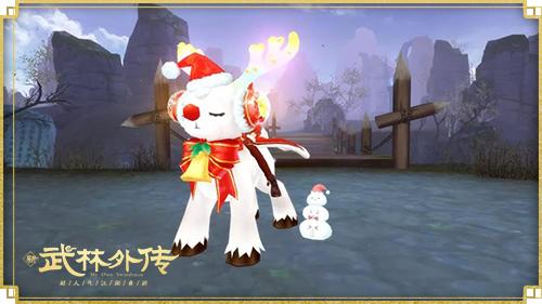 图6-圣诞小鹿.jpg