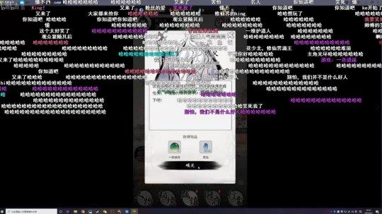图1 UP主直播试玩人气火爆.jpg