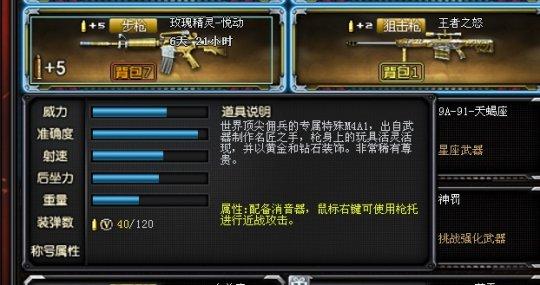 Crossfire20170525_0011.jpg