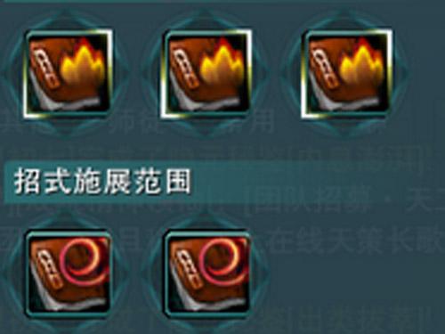 剑网3明教明尊PVE秘籍 必备秘籍有哪些