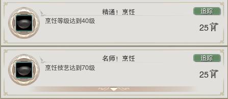 QQ图片20170720000709.png