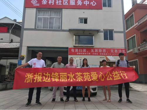 作业人员在余村(左二为余村的大街党代表吴小林委员)
