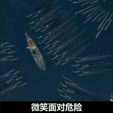 战舰世界 为了这个任务,驱逐都疯狂了!