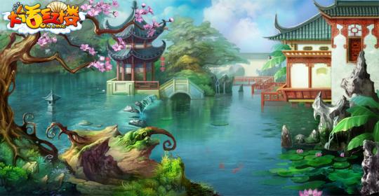 《【天游网上平台】中秋将临《大话红楼》最美赏月地推荐》