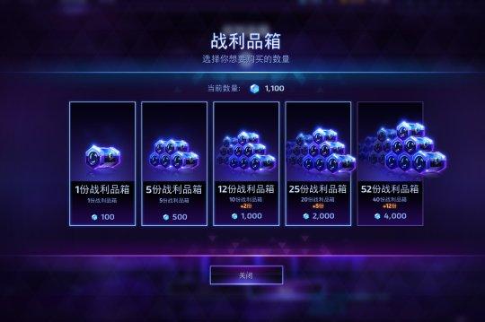 胜游官网2.0版正式上线!联动守望先锋