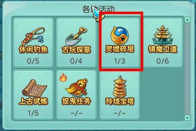 神武3 小技巧 平民玩家如何快速练肥料