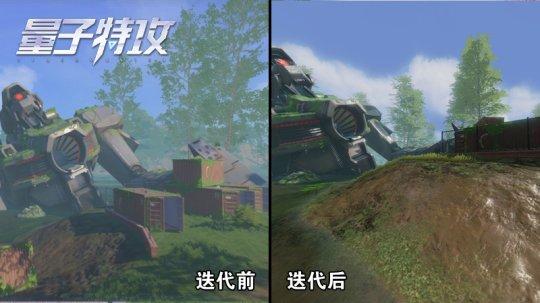 (图2)画质升级,视觉享福周详升迁.jpg