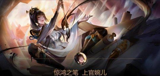 段位决定英雄选择大神玩家超爱四位英雄 上分太轻松