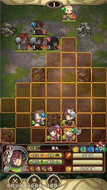 图5 《螺旋英雄谭》游戏截图.jpg