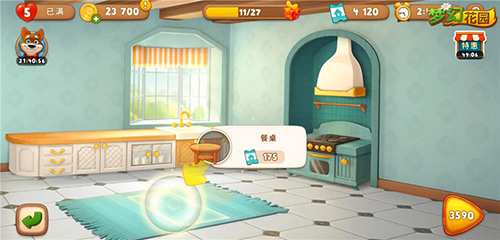 图3:《梦幻花园》厨房装修.jpg