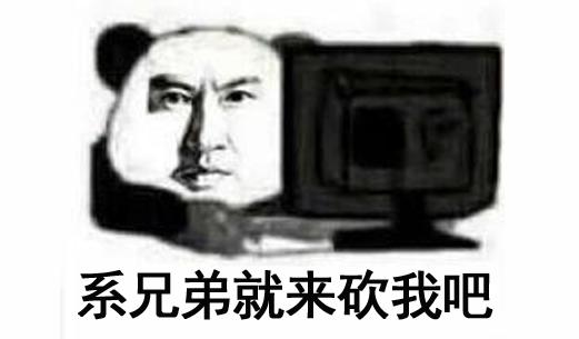 大B神的日常:一个中国玩家隐忍一年,煽动八国玩家一起灭了菲律宾联盟
