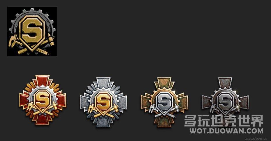 超测:授予超测玩家的新装饰风格以及徽章
