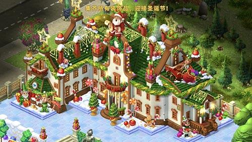 图1:《梦幻花园》圣诞皮肤-主建筑.jpg