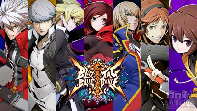 blazblue_cross_tag_battle_teaser_wallpaper_2_by_photographerferd-dbnh5q1.jpg