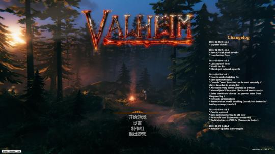 天辰手游娱乐在线鲜游评测《Valheim:英灵神殿》EA版8.7分:这就是你们想要的开放世界