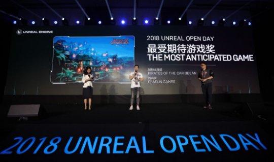 2018虚幻引擎技术开放日—虚幻引擎的新时代1696.png