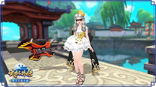 图片: 图2+《武林外传官方手游》武器:吉他.jpg