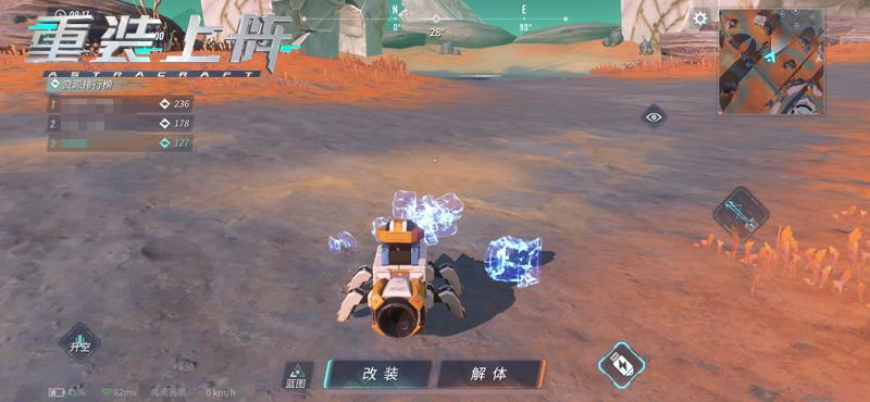 """""""你的激光炮不错,但现在是我的了。"""" 《重装上阵》以战养战造高达"""