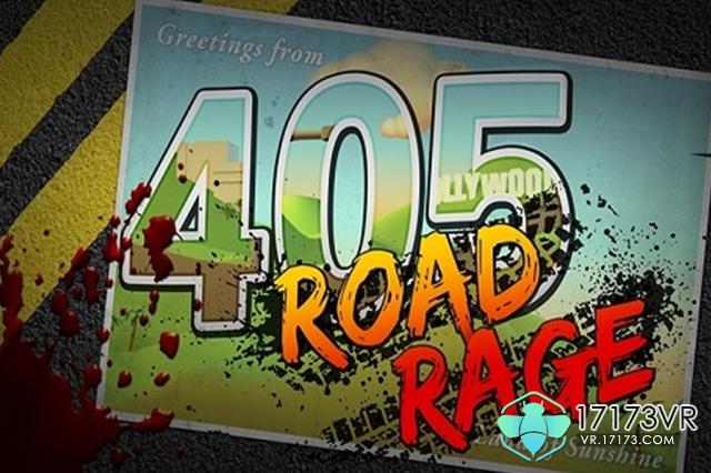 405-Road-Rage-1.jpg