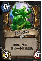 加基森龙虎斗版本已公布卡牌汇总(90/132)