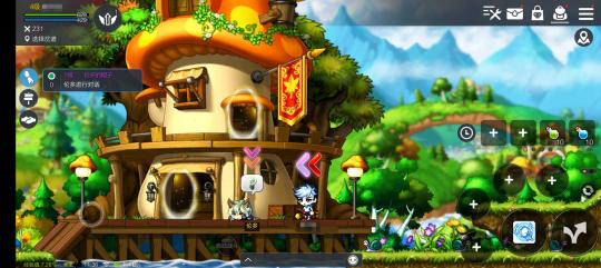 《冒险岛:枫之传说》首测,这是你记忆中的冒险岛吗?