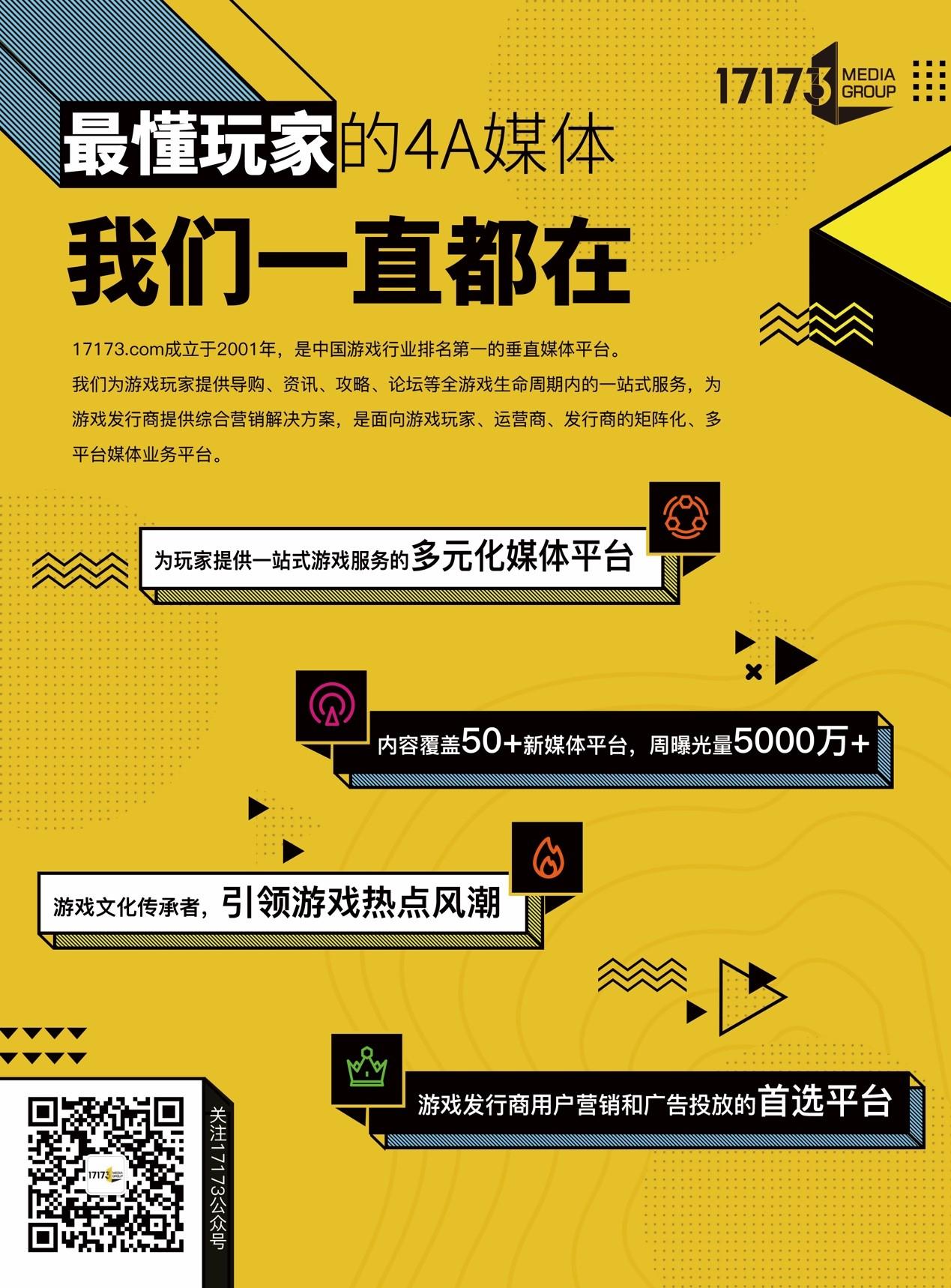 http://www.wgpg.cn/gnxw/153485.html
