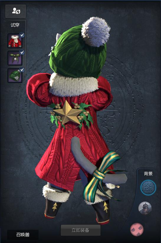 圣诞喵2.png