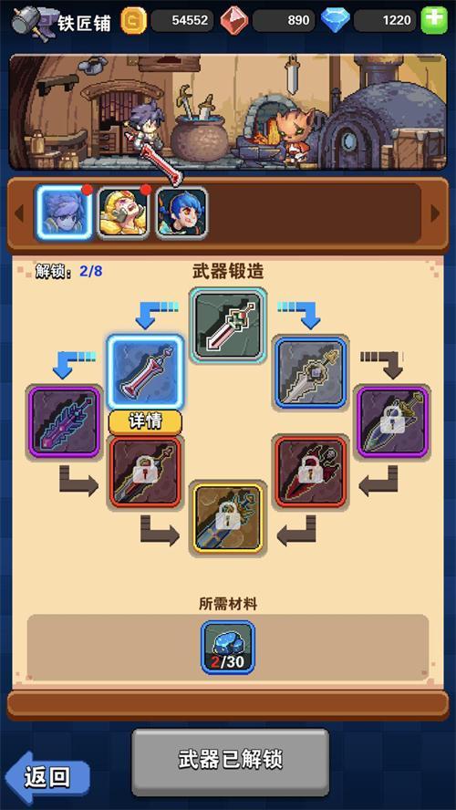 图7:打造武器,英雄技能自定义.jpg