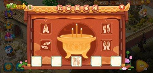 图5:《梦幻花园》宫廷文化幼游玩.jpg