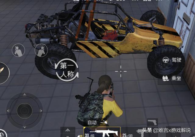 和平精英汽油桶也能玩出新花样!搭配上载具 可以当定时炸弹用