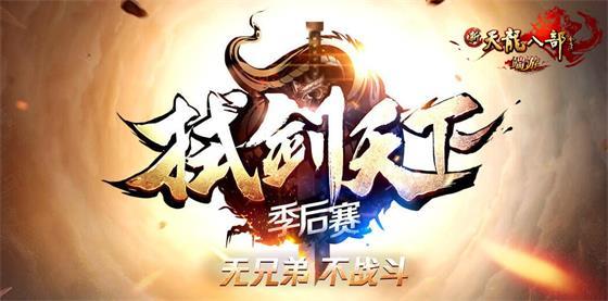 http://www.bjaiwei.com/baguazixun/144470.html
