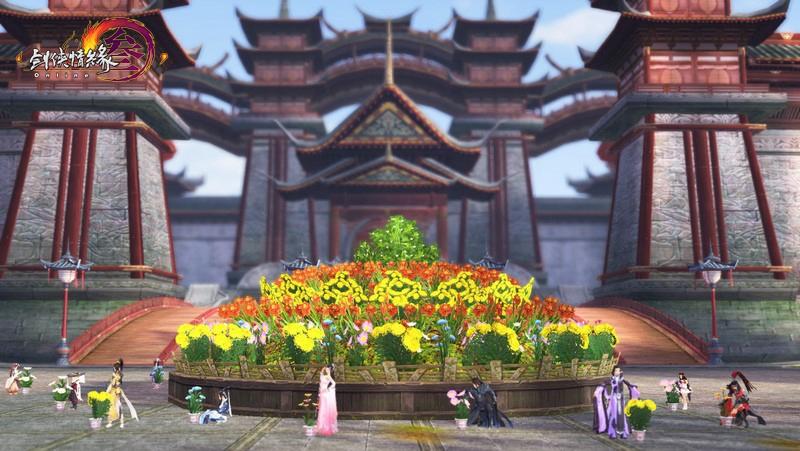 《剑网3》重阳庆典开启
