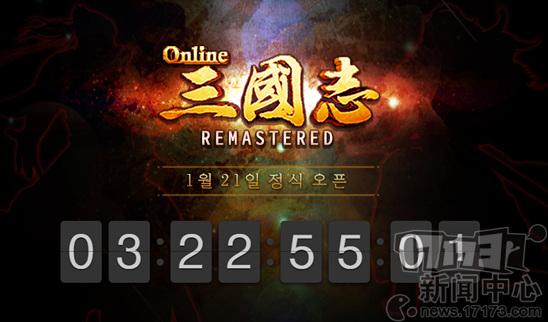 韩服《网络三国志2》推出重制版 提升画质推新系统