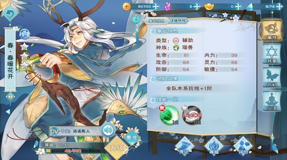 图2:逍遥散人为春配音.jpg
