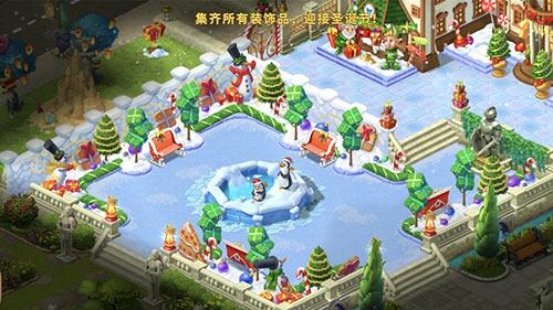图3:《梦幻花园》圣诞皮肤-喷泉区域.jpg