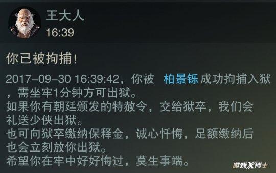 博应用,app下载中心