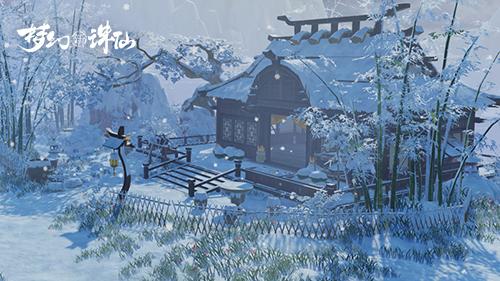 图3-草庙村冬季.jpg