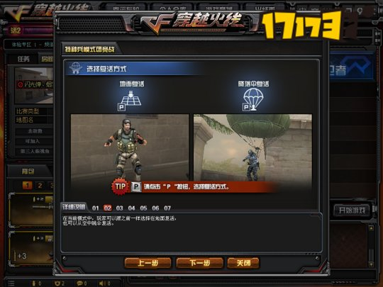 Crossfire20170617_0002.jpg
