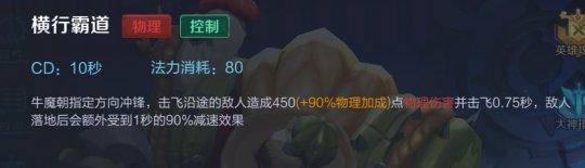 二技能.png