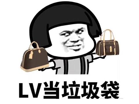 春节最大黑马游戏