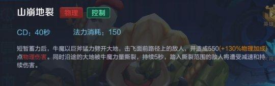 三技能.png