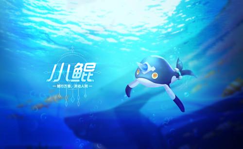 正文  小鲲一共有三种形态,在幼体状态下的小鲲体型娇小,鱼身呈现圆