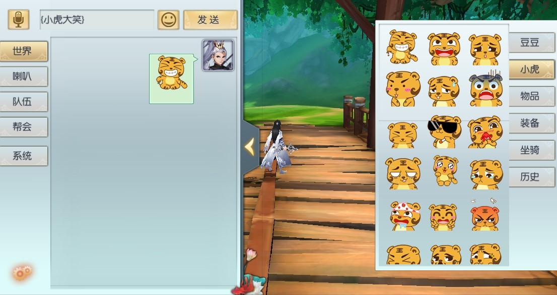 表情获得: 1.默认表情系列初始就会获得; 2.客官在游戏中会通过完成任务、游戏活动获得新的表情系列(道具形式),客官使用该道具后获得该表情。 动作: 动作入口: 点击聊天窗口上方的表情按钮打开表情窗口,选择单人动作或多人动作。