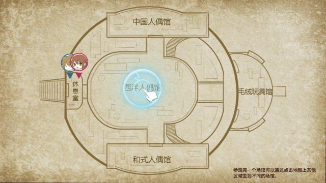 《人偶馆绮幻夜》评测8.5分 略带悬疑恐怖的推理解谜佳作